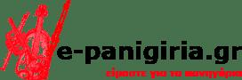 e-panigiria.gr